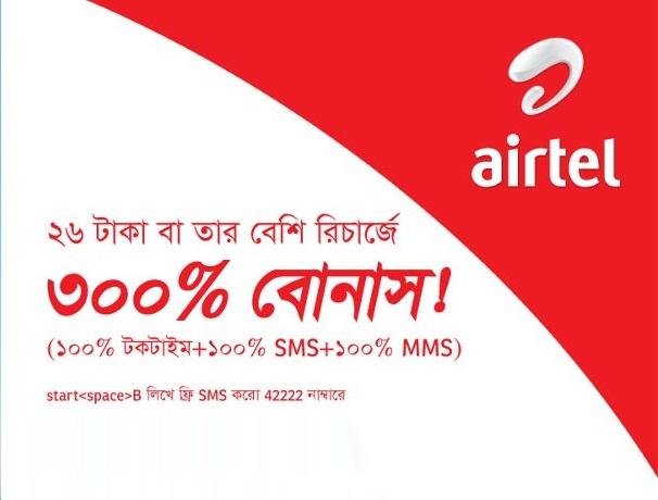 Airtel Sms Job From Home , 403 Forbidden